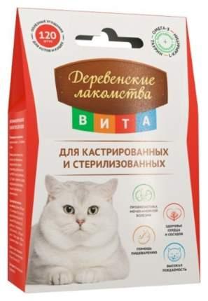 Витамины для кошек Деревенские лакомства Вита, таблеткки, 120 шт.