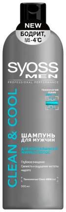 Шампунь SYOSS CLEAN&COOL для нормальных и жирных волос 500 мл