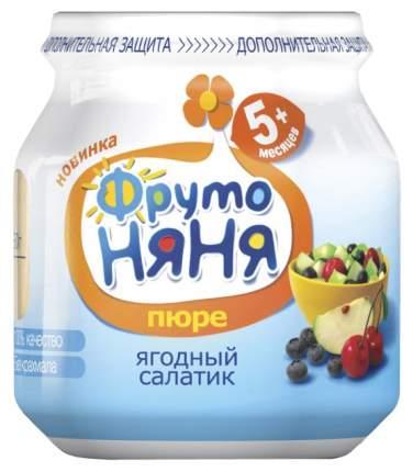 Пюре фруктовое ФрутоНяня Ягодный салатик с 5 мес. 100 г