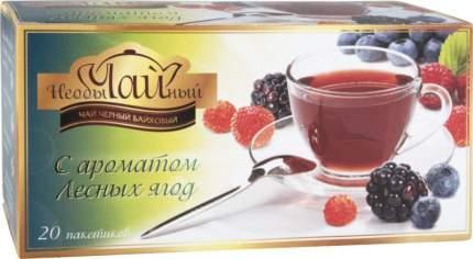 Чай черный Необычайный с ароматом лесных ягод 20 пакетиков