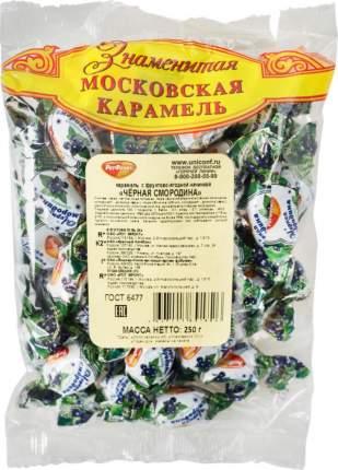 Карамель черная смородина  РотФронт с фруктово-ягодной начинкой 250 г