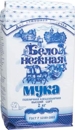 Мука Старооскольская пшеничная бело-нежная высший сорт 2 кг
