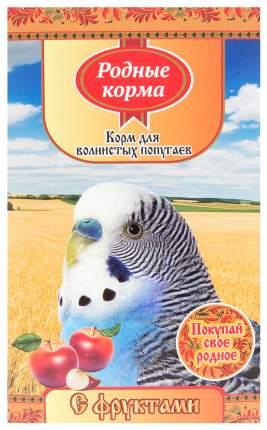 Основной корм Родные корма для волнистых попугаев, с фруктами 500 г