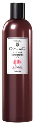 Кондиционер для волос Egomania RicHair Sleek Hair Conditioner 400 мл