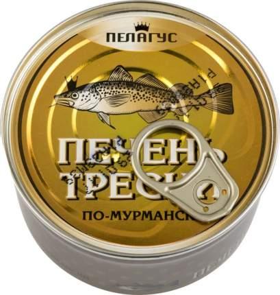 Печень трески Пелагус по-мурмански 190 г