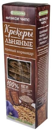 Крекеры льняные Витапром флекси чипс пряный кориандр 100 г