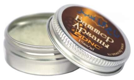 Масло для лица DNC Баттер Аргана 15 мл