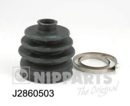 Пыльник шруса Nipparts J2860503