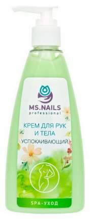 Крем для рук Ms.Nails Успокаивающий 250 мл