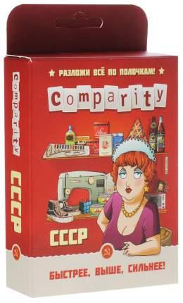 Настольная игра Magellan Сomparity СССР 1830