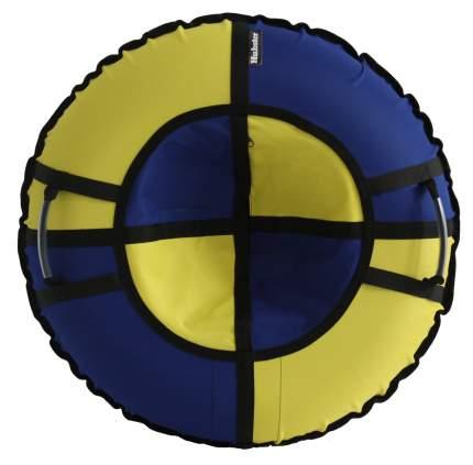 Тюбинг Hubster Хайп синий-желтый 90 см