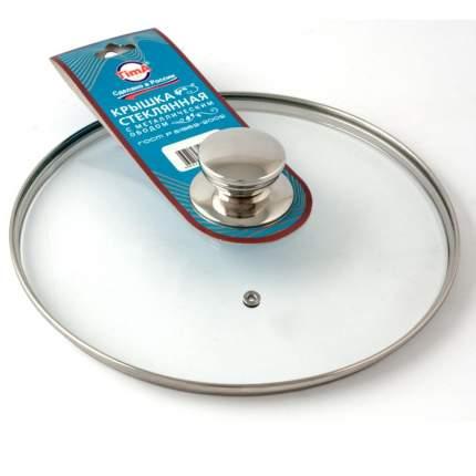 Крышка для посуды Tima 26 см