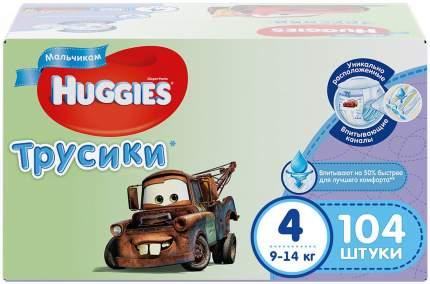 Подгузники-трусики Huggies для мальчиков 4 (9-14 кг), 104 шт.