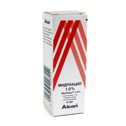 Мидриацил капли 1 % 15 мл