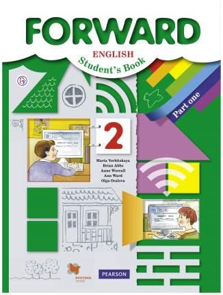 Вербицкая. Английский Язык. Forward. 2 кл. Учебник. Ч.1. (Фгос)