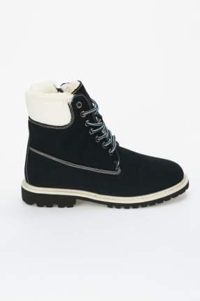 Ботинки женские Keddo 888613/01 синие 39 RU
