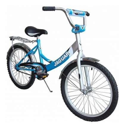 Велосипед Jaguar MS-202 Steel двухколесный серебристый/голубой 20