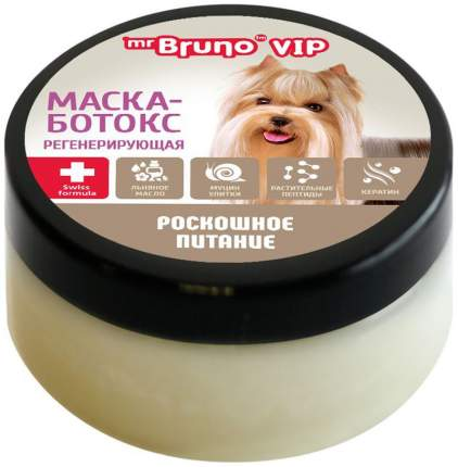 Маска для собак Mr.Bruno Vip Роскошное питание, муцин улитки, 100 мл