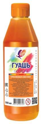 Гуашь Луч Классика 19С 1306-08 Оранжевый светлый 500 мл