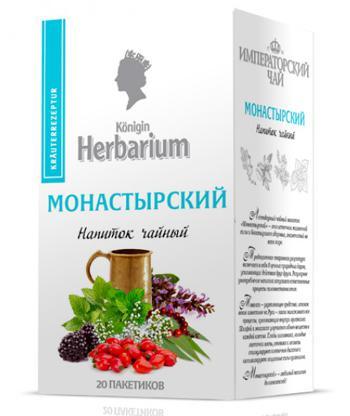 Напиток чайный Konigin Herbarium  монастырский пакетированный