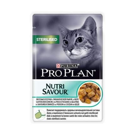 Влажный корм для кошек PRO PLAN Nutri Savour Sterilised, рыба, 24шт, 85г
