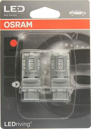 Лампа Standard Retrofit / Красный / P27/7w (S8w) OSRAM арт. 3547R-02B