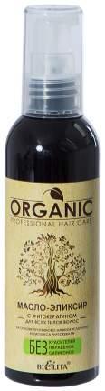 Масло для волос Bielita ORGANIC С фитокератином 100 мл