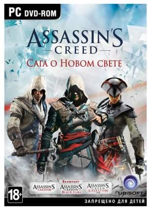 Игра Assassin's Creed: Сага о Новом Свете для PC
