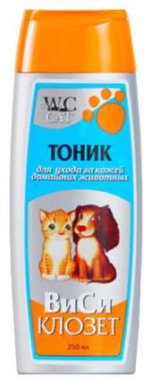 Средства для мытья лап ВиСи Клозет Тоник для ухода за кожей домашних животных 250 мл