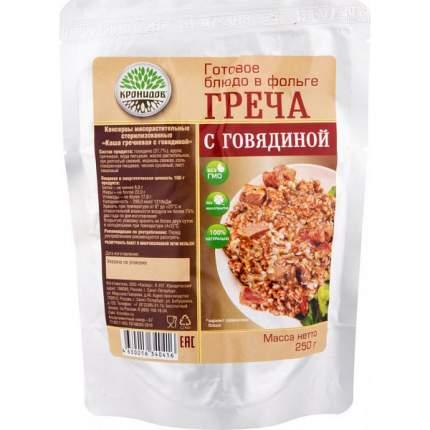 Готовое блюдо в фольге Кронидов греча с говядиной 250 г