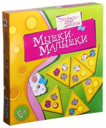 Развивающая игра Дрофа-Медиа Мышки-малышки Треугольное домино
