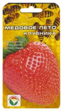 Семена Клубника крупноплодная Медовое лето, 5 шт, Сибирский сад