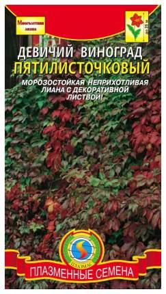 Семена Виноград девичий Пятилисточковый, 4 шт, Плазмас