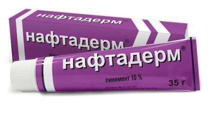 Нафтадерм линимент 10 % 35 г
