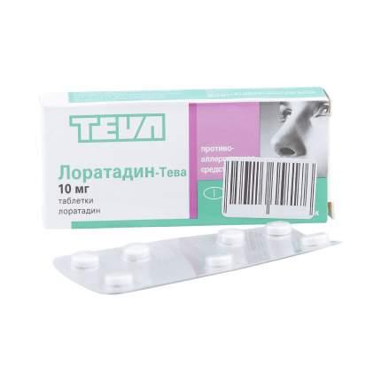 Лоратадин-Тева таблетки 10 мг 10 шт.