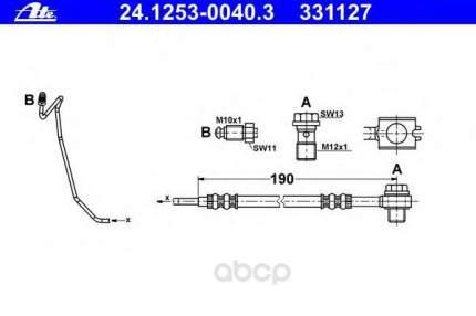 Шланг тормозной системы ATE 24125300403 задний правый