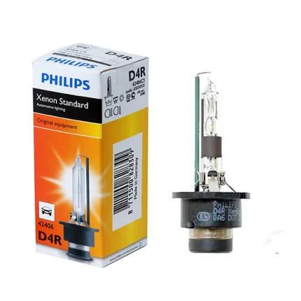 Лампа ксеноновая D4R Philips Xenon Vision - 42406VIС1