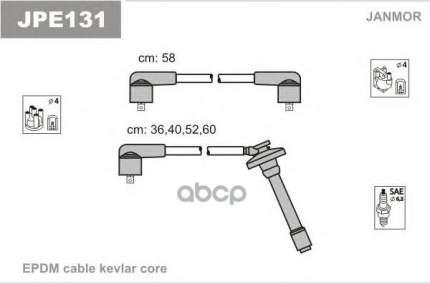Комплект проводов зажигания JANMOR JPE131