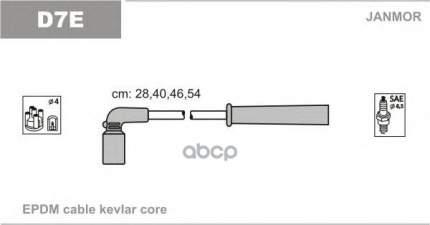 Комплект проводов зажигания JANMOR D7E