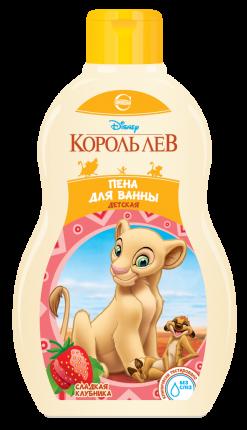 Детская пена для ванны Король Лев сладкая клубника, 410мл