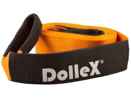 Трос буксировочный динамический 7т. 6м. 70мм. Dollex TD-075