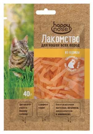 Лакомство для кошек Happy Nose Соломка из курицы