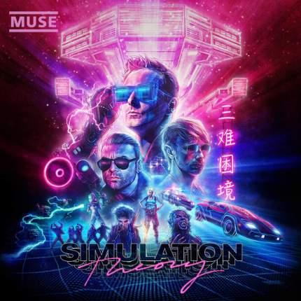 Аудио диск Muse Simulation Theory (RU)(CD)