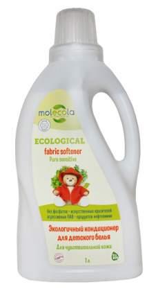 Кондиционер для детского белья Molecola Pure sensitive 1л
