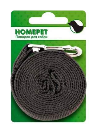 Поводок для собак HOMEPET, брезентовый с карабином, зеленый, 5 м x 25 мм