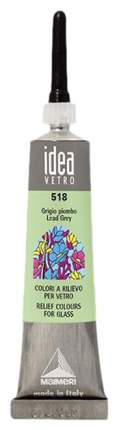 Акриловая краска Maimeri Idea Vetro По стеклу серый M5302518 20 мл