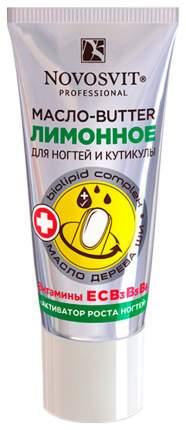 Масло для ногтей Novosvit Лимонное 20 мл