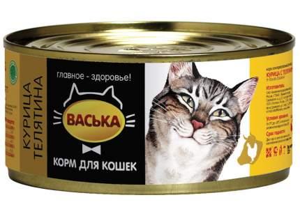 Консервы для кошек Васька, курица, телятина, 325г