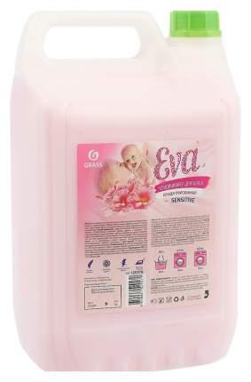 Кондиционер для белья Grass Eva sensitive канистра 5 кг