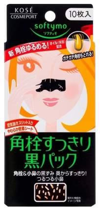 Полоски для очищения носа Kose Cosmeport Softymo 10 шт